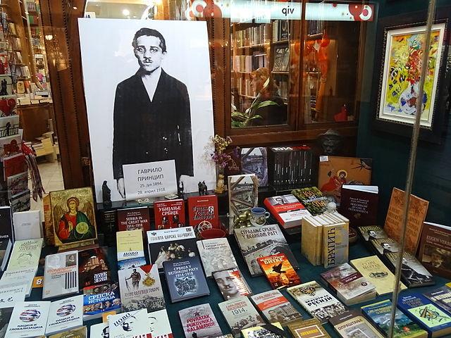 640px-Bookstore_Display_for_Gavrilo_Princip_-_Assassin_of_Archduke_Ferdinand_(1914)_-_Belgrade_-_Serbia_(15194901854)